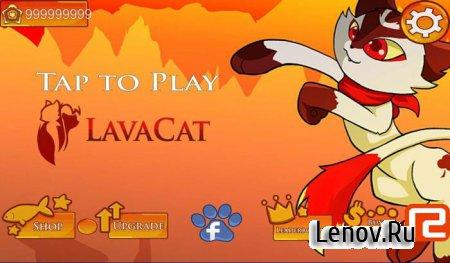 LavaCat v 1.0 (Бесконечное золото)