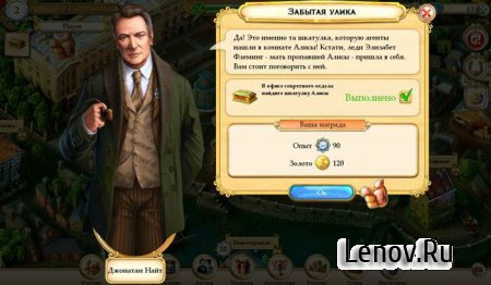 Зеркала Альбиона (Mirrors of Albion) v 8.9.9 Mod (Unlimited Everything)