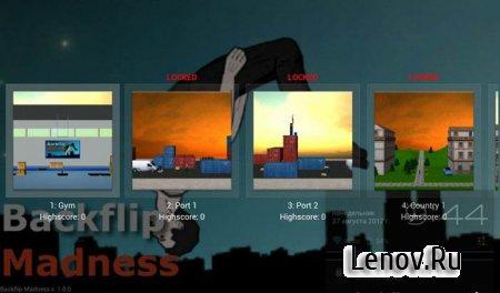 Backflip Madness v 1.1.7 Мод (полная версия)