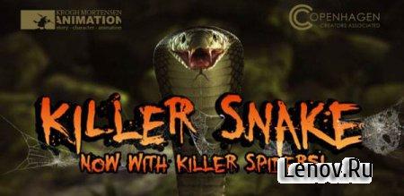 Killer Snake v 1.07