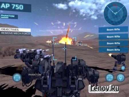 Metal Wars 3 (обновлено v 1.2.4) Мод (много денег)