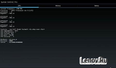 System Control Pro (обновлено v 1.6.1)