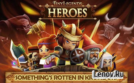 Tiny Legends: Heroes v 1.4.9 Мод (много денег)