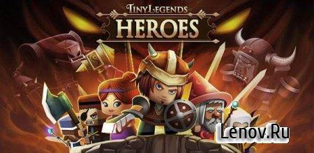 Tiny Legends: Heroes (обновлено v 1.4.1) + Mod