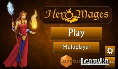 Hero Mages (обновлено v 1.8.70)