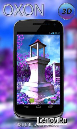 Dreams 3D live wallpaper v 1.0