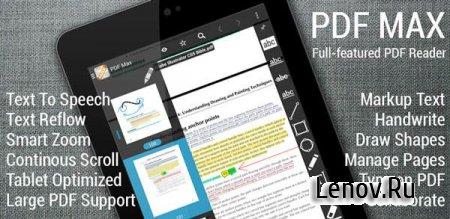 PDF Max The #1 PDF Reader! v 1.2.0
