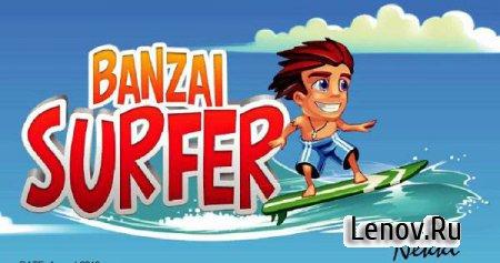 Banzai Surfer v 1.1.1 (свободные покупки)