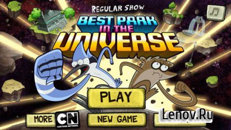 Best Park in the Universe v 1.1.6