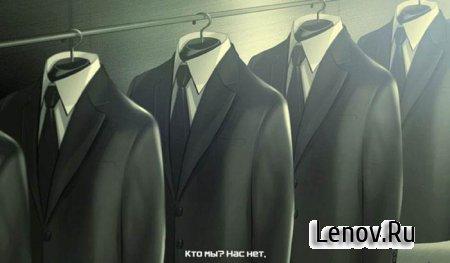 Men In Black: Galaxy Defenders v 500018 Мод (свободные покупки)