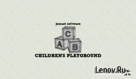 Children's Playground v 1.3