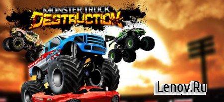 Monster Truck Destruction™ v 3.3.3472 Мод (свободные покупки)