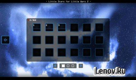 Little Stars for Little Wars 2 v 2.2.0 Мод (полная версия)