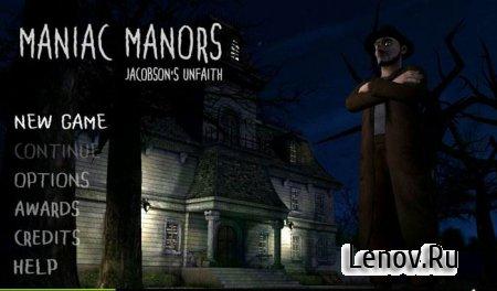 Maniac Manors v 1.0