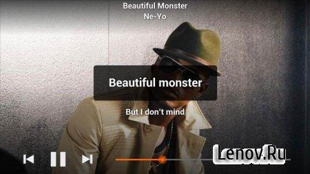musiXmatch Music Lyrics Player Premium (обновлено v 3.5.11.1)