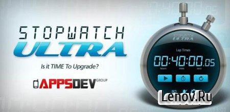 StopWatch & Timer+ (обновлено v 1.25)