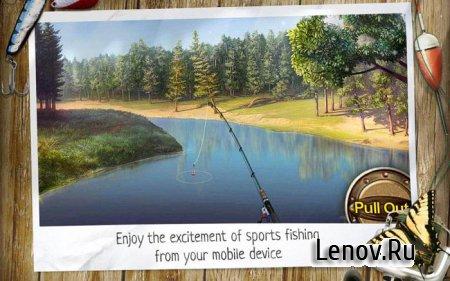 Gone Fishing (Рыбное место: Большой улов) (обновлено v 1.56) + Mod