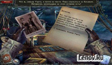 Гиблые земли: Истоки (Twisted Lands: Origin) v 1.0