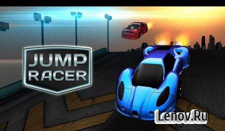 Jump Racer v 1.0.5 (Unlimited Money)