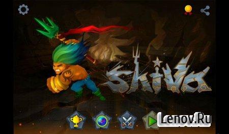 Shiva (обновлено v 1.8.6) Mod (Unlimited Gold)