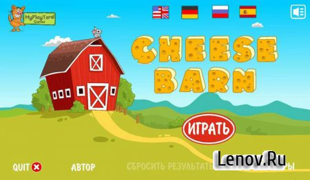 Cheese Barn v 1.0.18