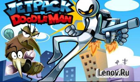 Болван с Реактивным Ранцем (Jetpack Doodle Man) v 1.2 (Unlimited Coins)
