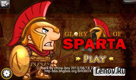 Glory of Sparta! (обновлено v 1.0.5) Mod (Free Shopping)