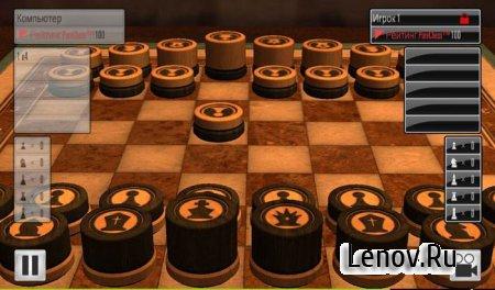 Pure Chess (обновлено v 1.3 build 31) Mod (All Unlocked)