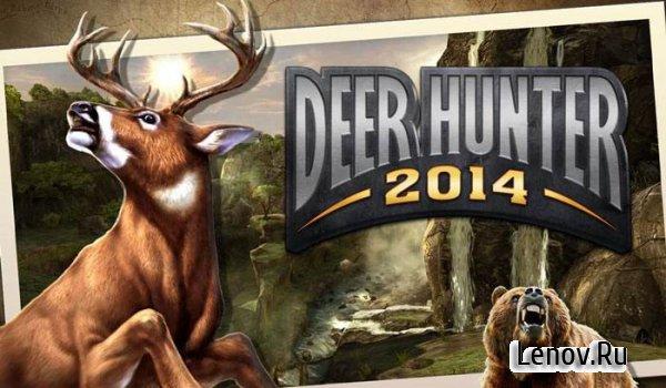скачать игру deer hunter 2016 мод много денег