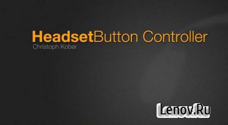 Headset Button Controller v 7.3