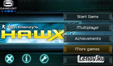 Tom Clancy's H.A.W.X HD v 3.4.5