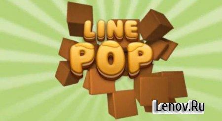 LINE POP (обновлено v 2.5.0.1)