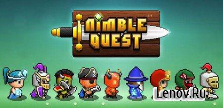 Nimble Quest (обновлено v 1.0.9) (Mod Money)