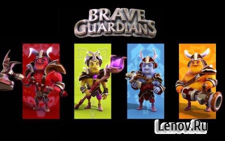 Brave Guardians (Храбрые Опекуны) (обновлено v 3.0.5) (Mod Money)