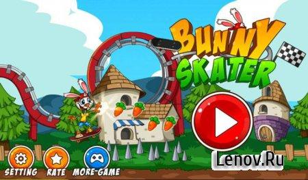Bunny Skater (Скейтбордист Банни) v 1.7 (Mod Carrot)