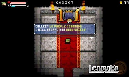 Heroes of Loot v 3.2.3