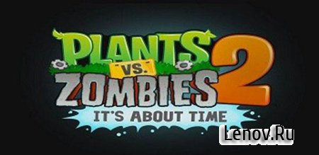 Plants vs. Zombies 2 v 8.4.1 Mod (Coins/Gems)