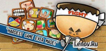 Hardest Game Ever 2 (обновлено v 11.0) Мод (много читов)