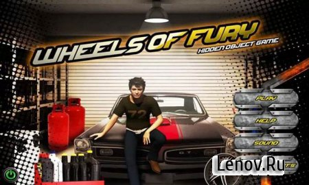 Wheels of Fury - Hidden Object v 11.0.0