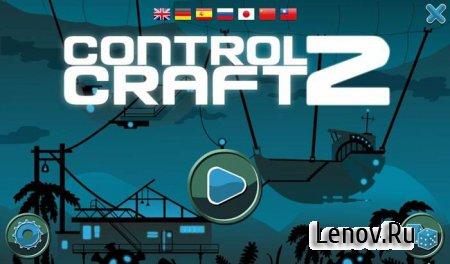 Control Craft 2 v 1.492