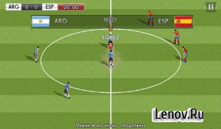 Real Football 2014 v 1.0.5