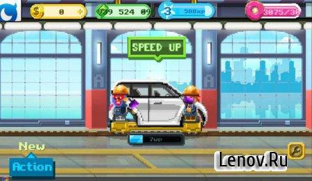 MOTOR WORLD CAR FACTORY v 1.9037 Мод (много денег)