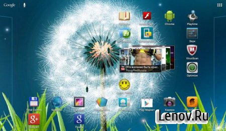 Dandelion Live Wallpaper PRO v 1.0.1 Patched