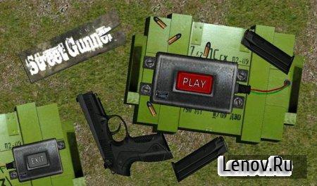 Street Gunner v 1.0.0