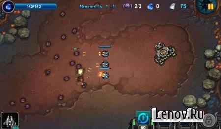 Galaxy Defense Force HD (обновлено v 1.1.7) Мод (много денег)