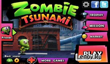 Zombie Tsunami v 4.5.2 (Mod Money)