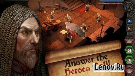 Heroes Call THD (обновлено v 1.2.1) Мод (свободные покупки)