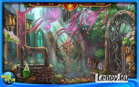Lamp Of Aladdin (обновлено v 1.0.0)