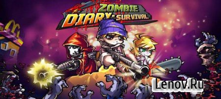 Zombie Diary: Survival v 1.3.2 (Mod Money)