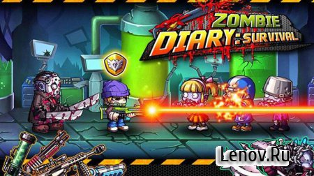 Zombie Diary: Survival v 1.3.0 (Mod Money)